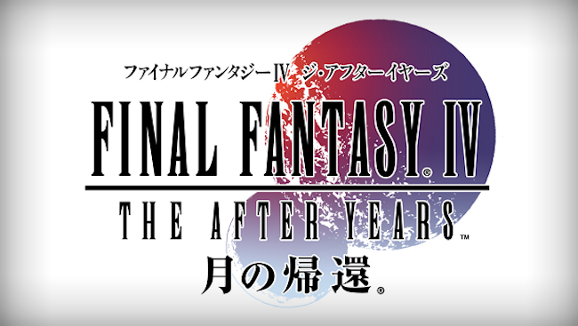 Final-Fantasy-IV-The-After-Years-620x350