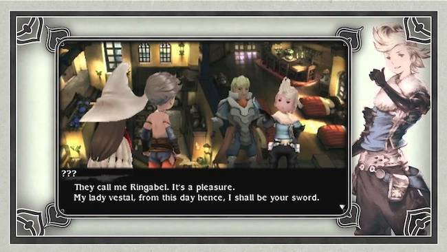 bravely-default_screenshot9