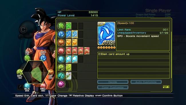 dbz-battle-of-z_screenshot7