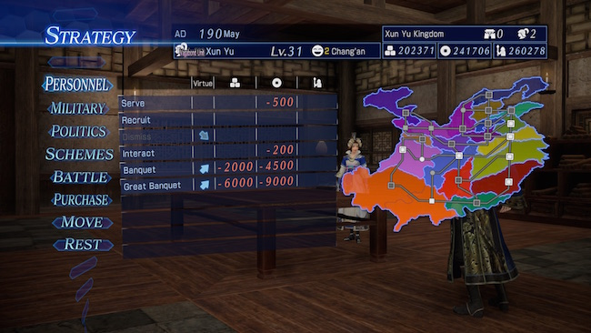 dynasty-warriors-8-empires_screen6