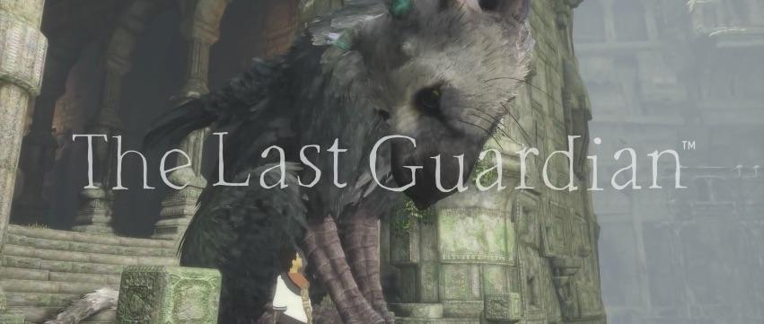 last-guardian-banner