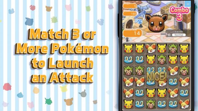 pokemon-shuffle_screen3