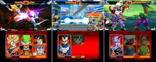 dbzebscreen650