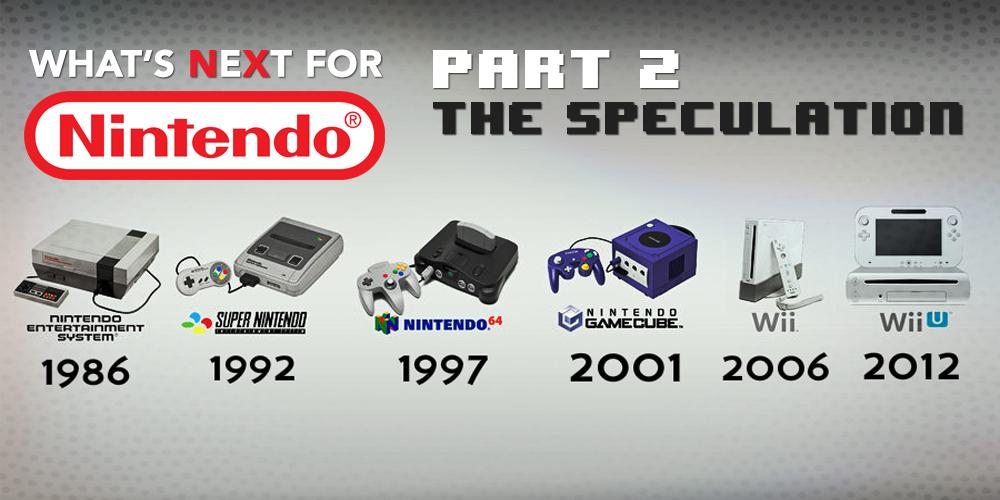 NX_Nintendo_Banner_Pt2