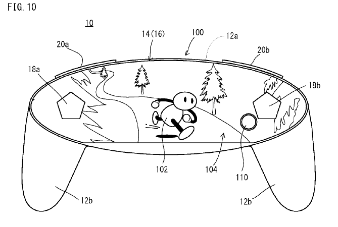 NX screenshot patent