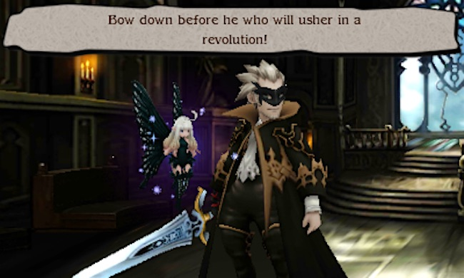 Bravely_Second_Screen1