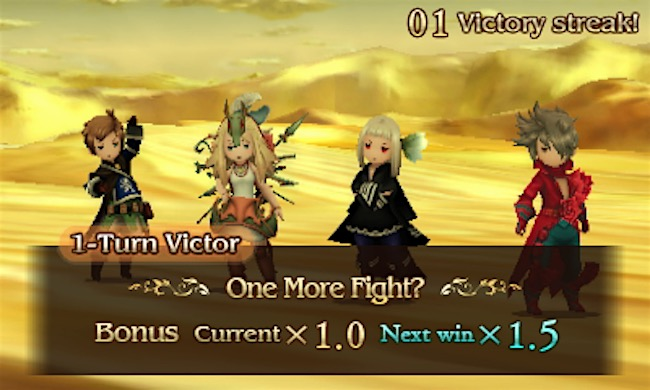 Bravely_Second_Screen4