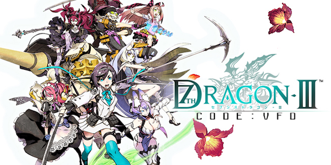 7th_dragon_code_feature_banner